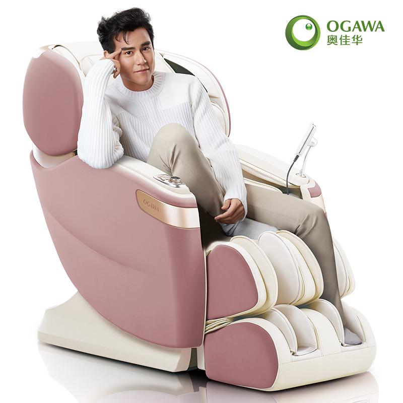 奥佳华OG7598Plus按摩椅家用全身豪华全自动老人多功能太空椅舱4d