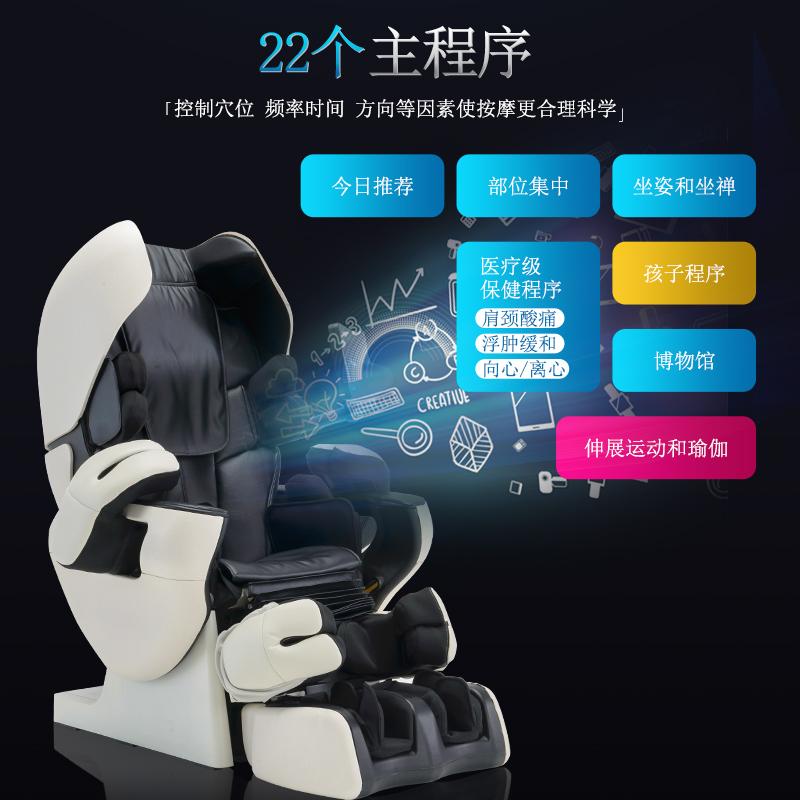 日本进口稻田按摩椅家用全身多功能全自动豪华电动太空舱LPN30000