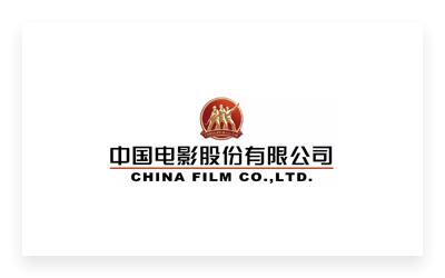 中国电影股份