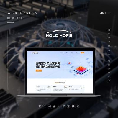 吼吼智能科技网站设计