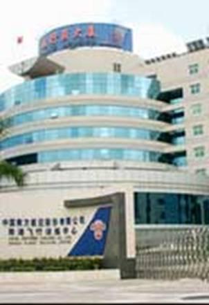 珠海南航飞行员酒店