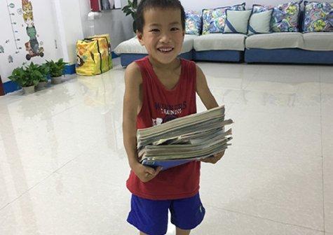 困境儿童助养项目