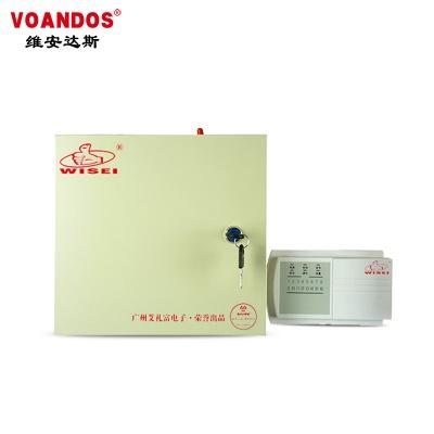 固话+GSM双网多功能语音报警主机(16有线/无线) WS-616G