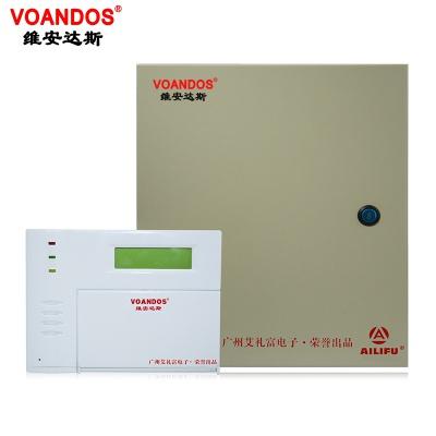 维安达斯 大型报警控制器 全功能报警主机   AL-9480C