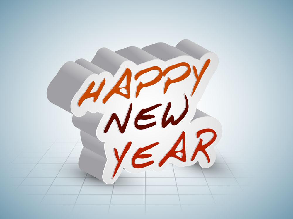 江苏和风建筑装饰设计有限公司祝大家2017新年快乐!