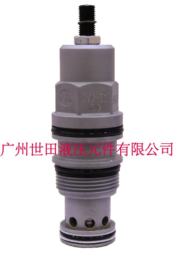 CVR-T17先導式溢流閥