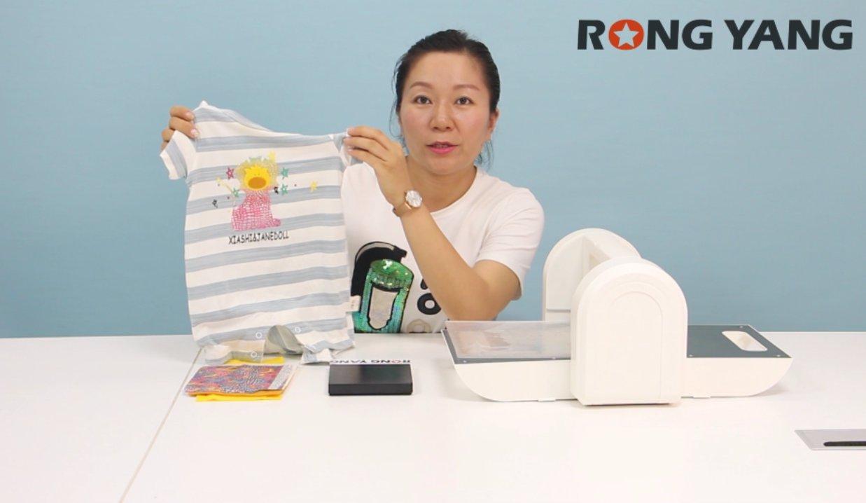 创意美术作品-儿童服装制作教程