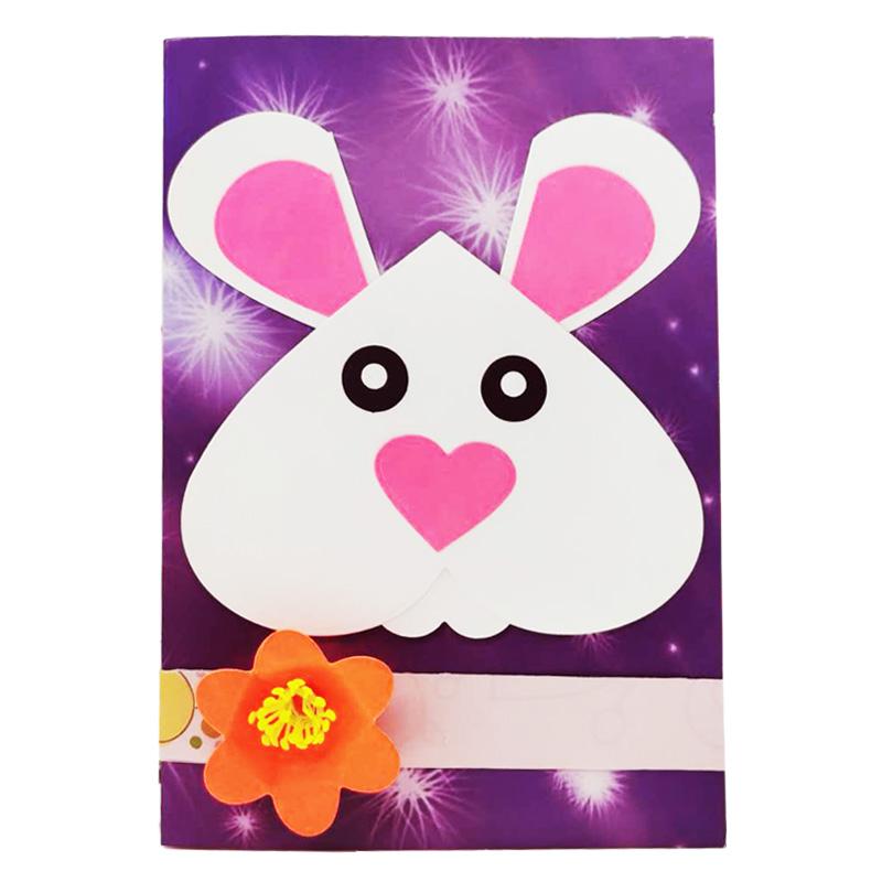 小白兔贺卡