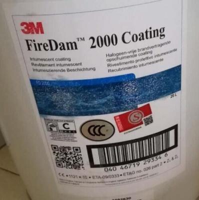 3M FD2000型电缆防火涂料 20L/桶