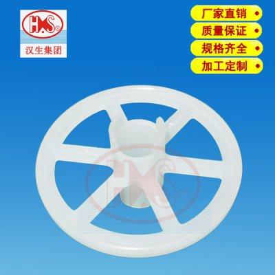 厂家供应各种滚轮片 ∮50PP滚轮片 轮子输送设备配件批发加工定制