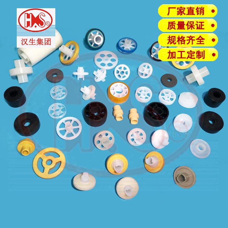 厂家供应各种规格滚轮片 ABS PP输送自由滚轮片机械滚轮加工定制