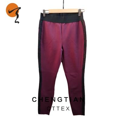 两侧蕾丝拼接高腰松紧裤女 宽松显瘦休闲裤