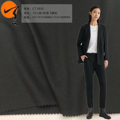 50S TR罗马布 轻薄不透 有弹性 回弹好 外套 西装 裤料 价格不贵 品质更好