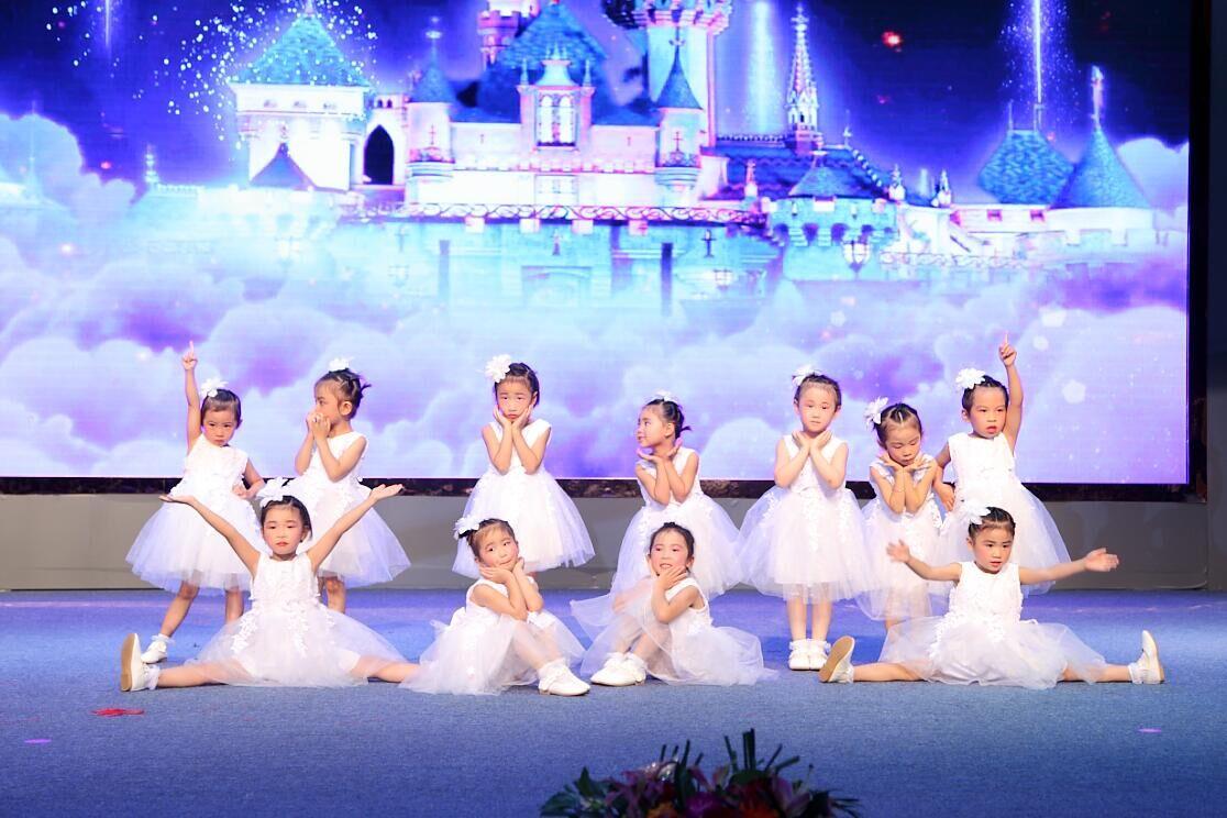 寻艺儿童舞蹈大赛