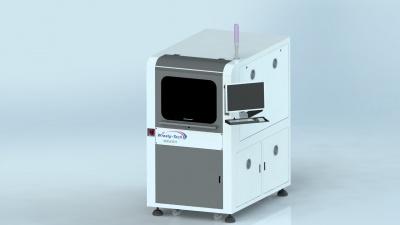 在线式激光切割机