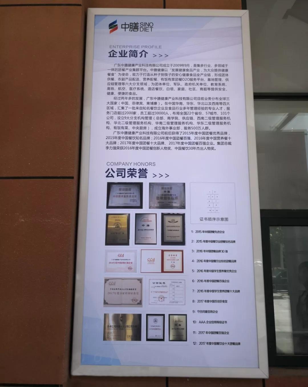 中膳新团餐饭堂承包-铁路职业技术学院饭堂开业