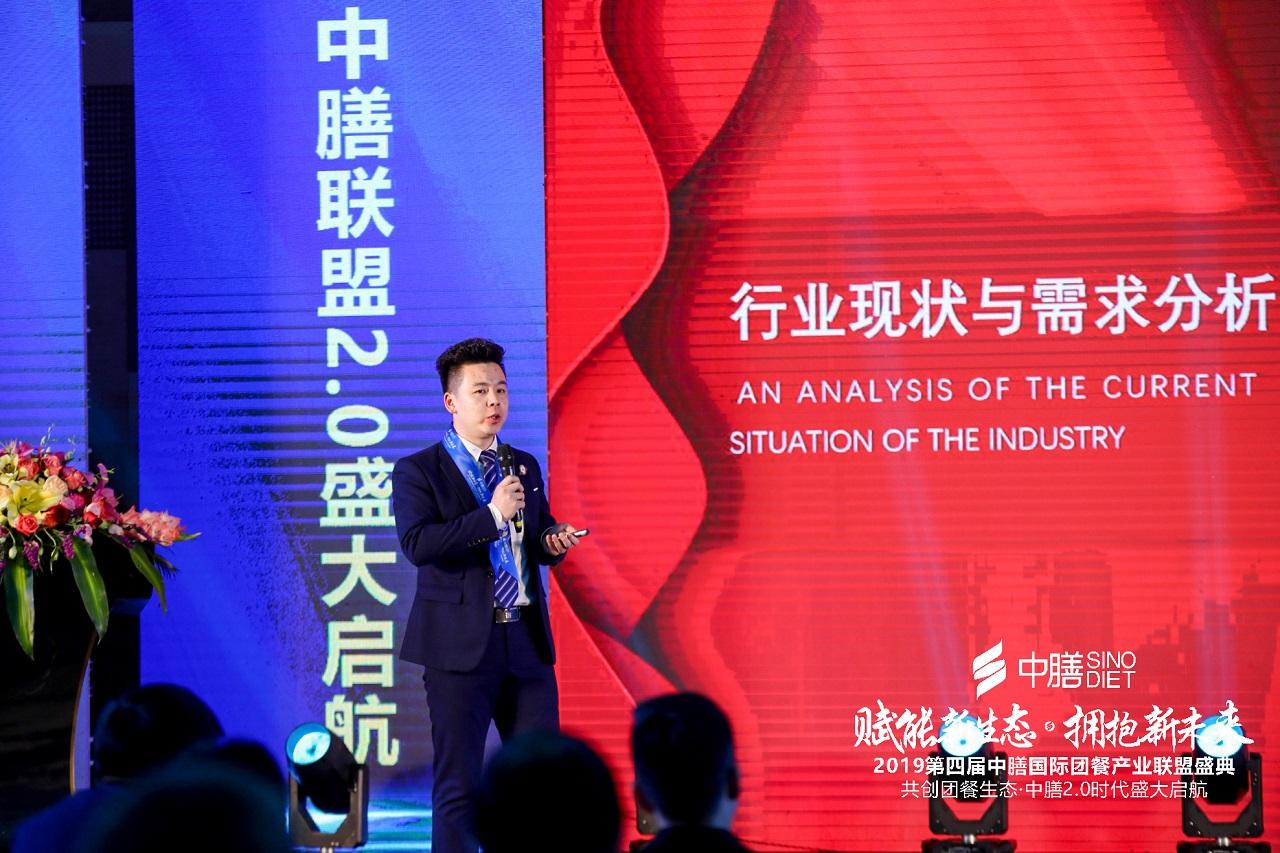 第四届中膳国际团餐产业联盟盛典,2019年1月1日元旦在广州举行
