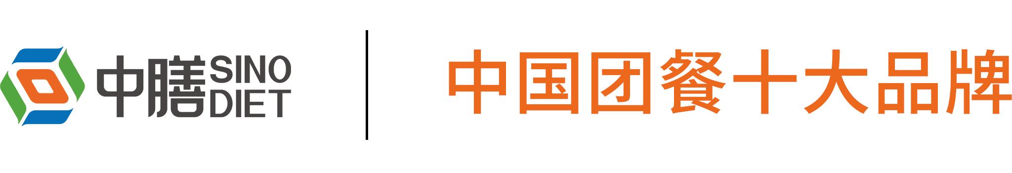 中膳国际团餐产业集团-饭堂承包