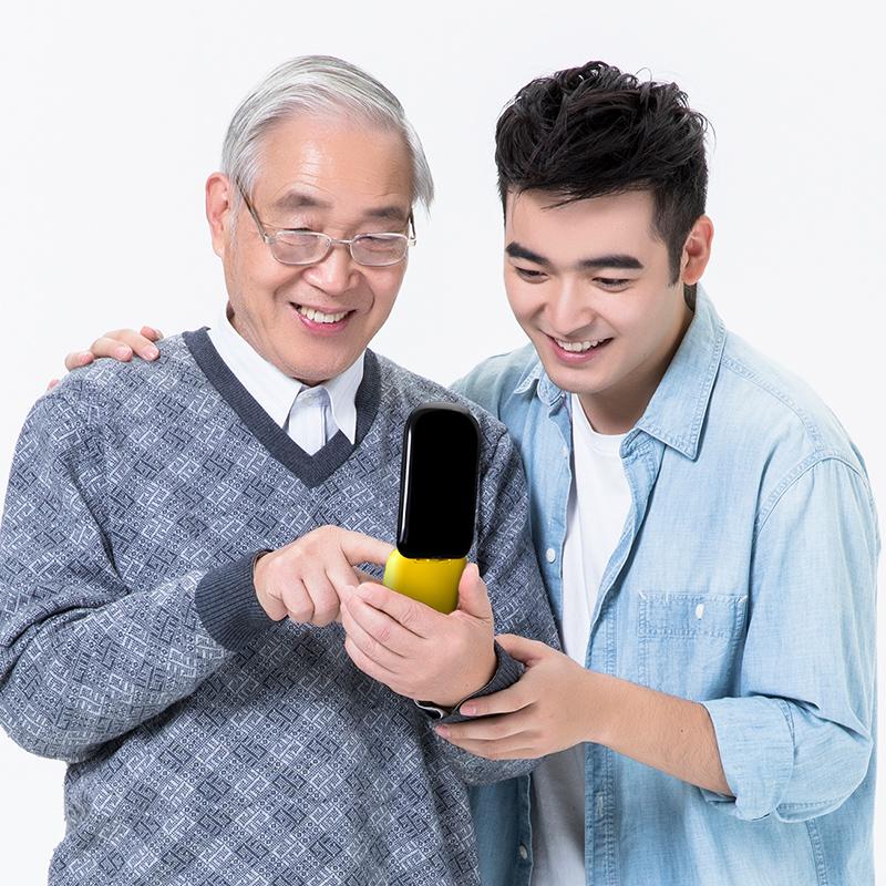觅溯/MISU 文字无障碍手机 不识字 不会存号 语音录入 老人手机