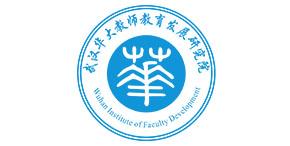 武汉华大教育研究院