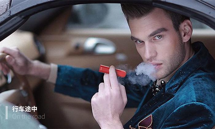 网站案例 | 电子烟产品成市场新宠,小扁豆如何吸引年轻消费者眼球?