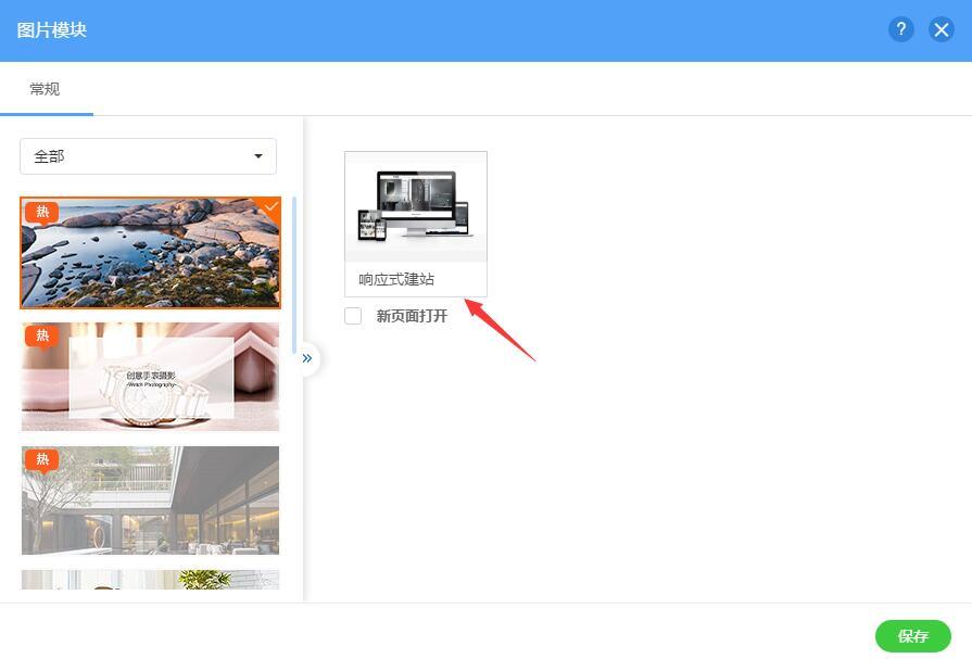 网站中的图片alt标签信息有什么用?怎么给图片添加alt标签信息?