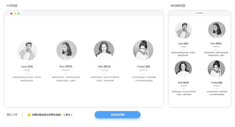 超实用!做网站用到的几种图文排版设计