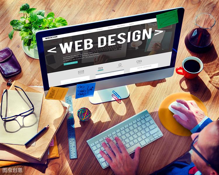 网站设计怎样才能做出优秀的作品?