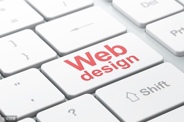 设计网站的时候要怎么确定主题?