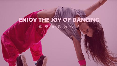 培训类网站建设 - 舞吧舞蹈培训