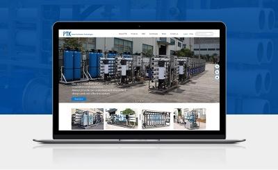 fujian ptk water technologies co., ltd.