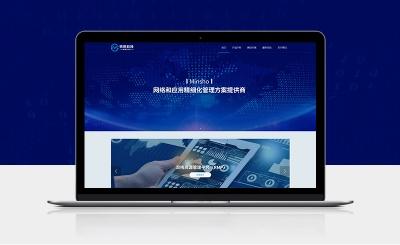 广东明讯科技有限公司