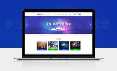 上海力控元申信息科技有限公司