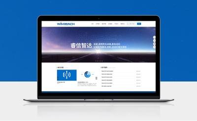 睿信智达(北京)科技有限公司