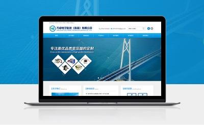 万卓电子科技(珠海)有限公司