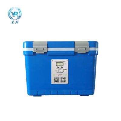 医用冷藏箱保温箱血液储存箱运输保温箱12L