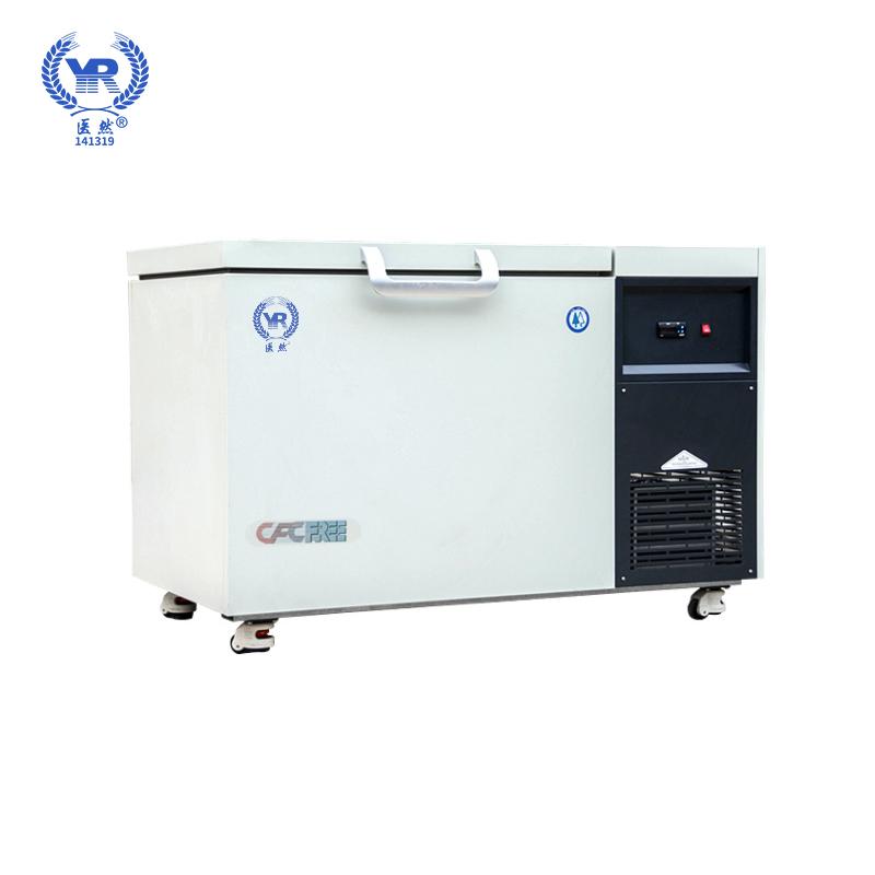 医然200L/300L/480L超低温冷柜 卧式超低温冰箱  低温冷冻柜