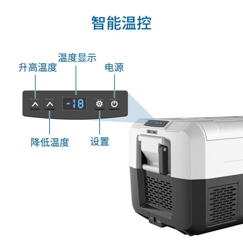 医然新款35L车载冰箱 插电便携式车载冷藏箱保温箱