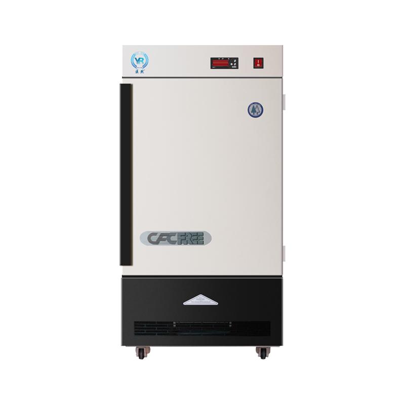 医然80L立式超低温冷柜 零下四十度/六十度/八十度低温冰箱