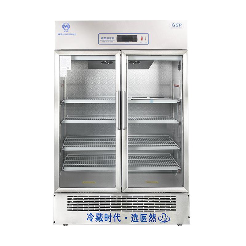 医然460L双门药品阴凉柜 不锈钢立式药品冷藏柜