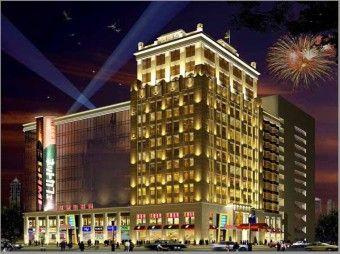 廣州總統大酒店