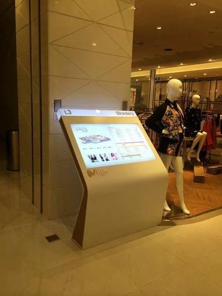 【壹刻标识】商场导视系统
