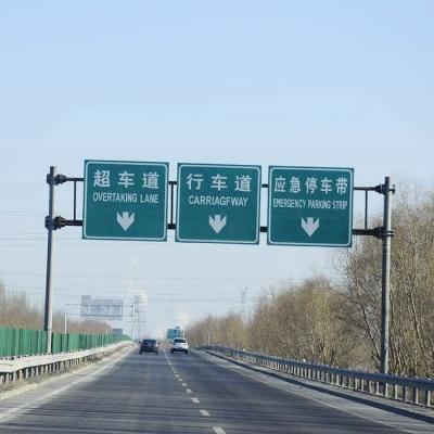 高速车道指示牌