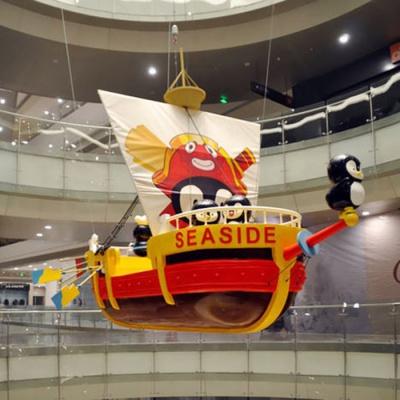 海盗船长主题美陈