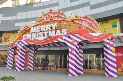 圣诞节圆弧门