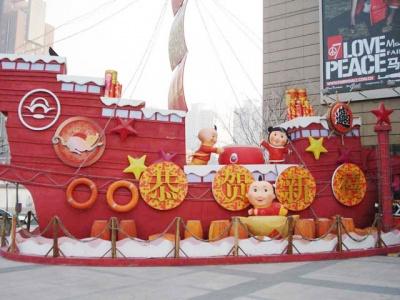 春节外场装饰