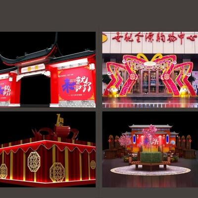 春节商业装饰
