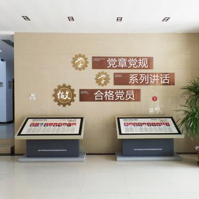 企事业单位入口形象墙