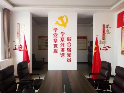 党建形象墙