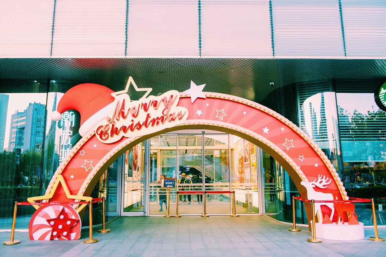 商场圣诞美陈